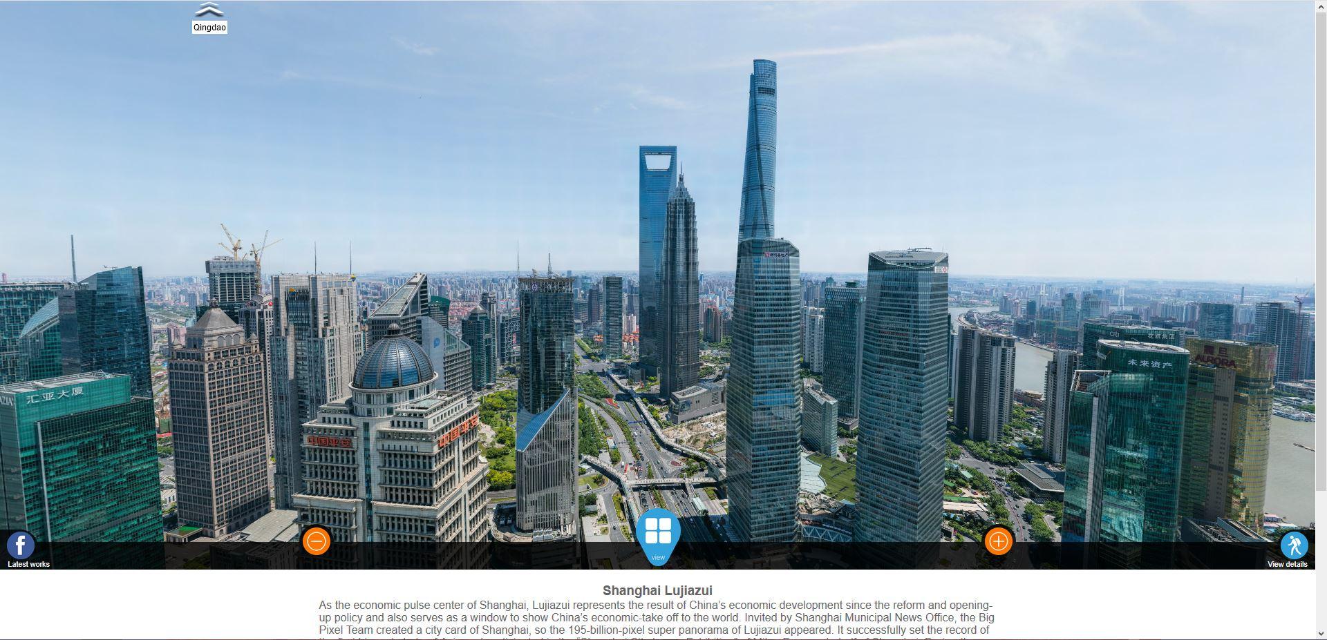 Gigapixels - Shanghaï - Ça c'est du pixel ! Tsge_340