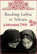 """Un logo spécial """"Reading Lolita in Tehran"""" sur la blogosphère ! Wd11"""