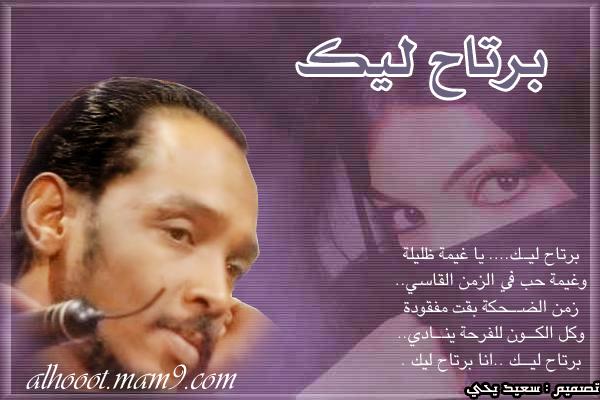 هكذا ودع اهل المريخ محمود عبدالعزيز(الحوت)... An32_c10
