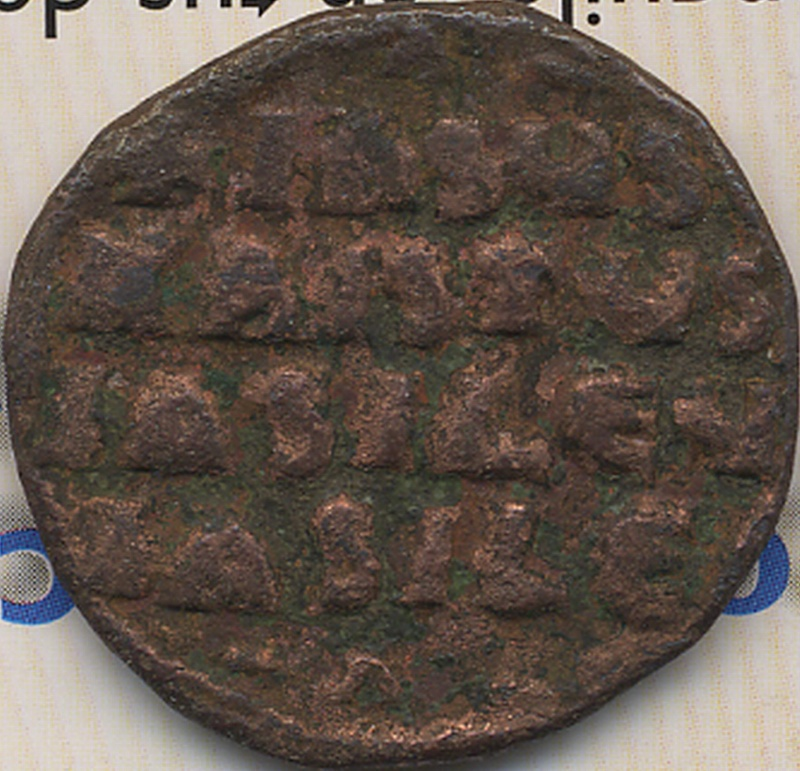Follis bizantino de Juan I TZIMISCES (969-976) Miste310