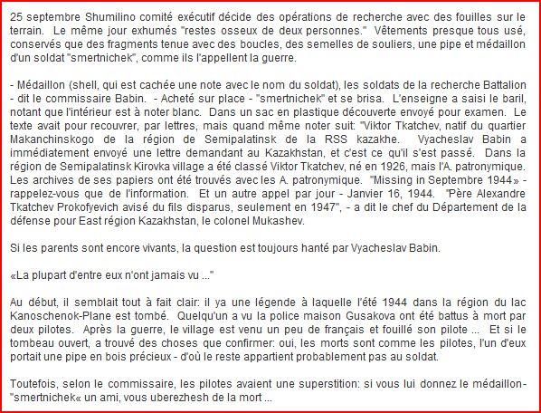 pilot français non-identifié Captur12