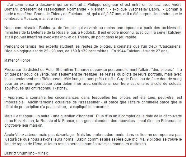 pilot français non-identifié Captur15