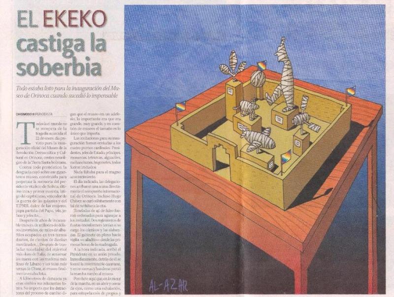 Библиотека интересных статей Museo10