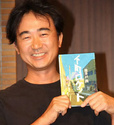 Ikeido Jun Ikeido10