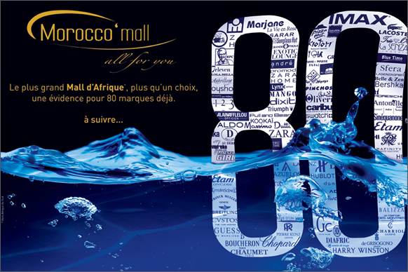 Morocco Mall حلم كبير في طريقه للتحقق  Morocc10