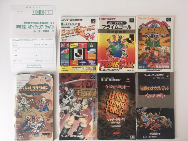 [VDS] Nintendo, Sega, NEC, NeoGeo, Sony 01706610