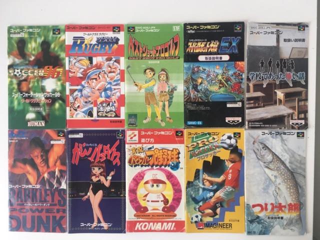 [VDS] Nintendo, Sega, NEC, NeoGeo, Sony 165c8010