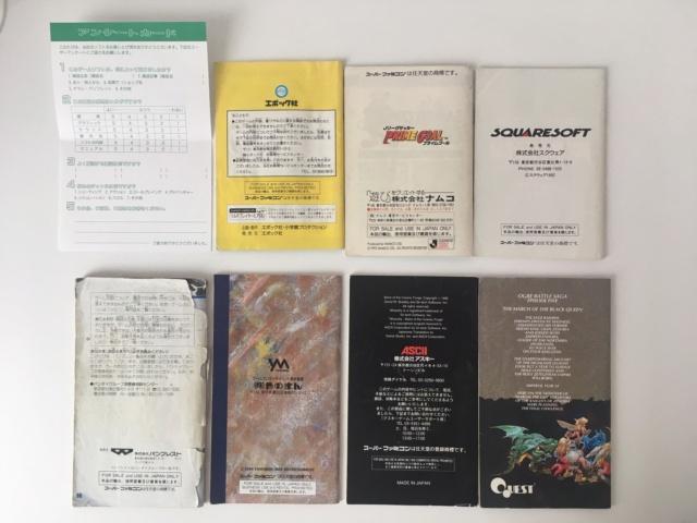 [VDS] Nintendo, Sega, NEC, NeoGeo, Sony 2869a710