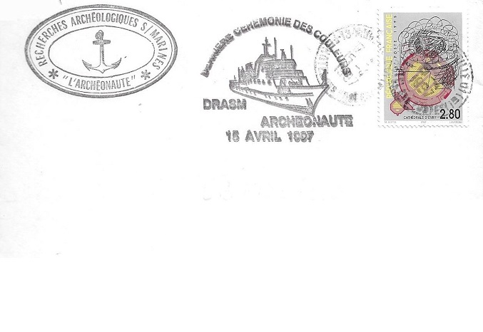 * ARCHÉONAUTE (1967/1997) * 020_0010