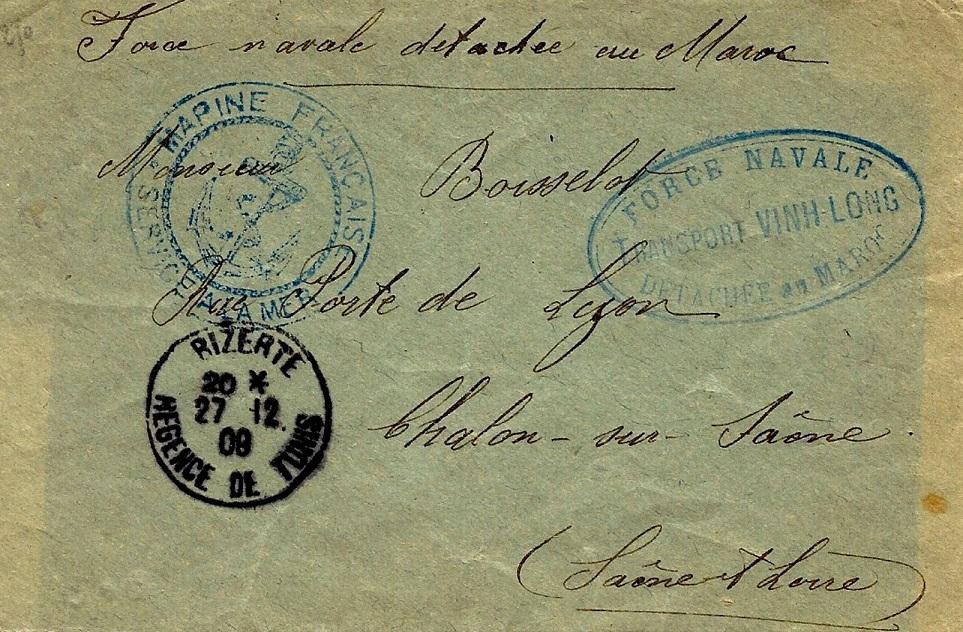 * VINH-LONG (1883/1922) * 035_0014