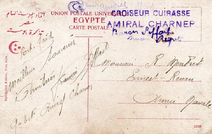 * AMIRAL CHARNER (1893/1916) * 067_0012