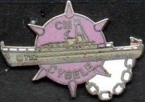 * CYBÈLE (1972/1997) * 108_0010