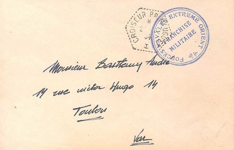 * PRIMAUGUET (1923/1942) * 124_0010