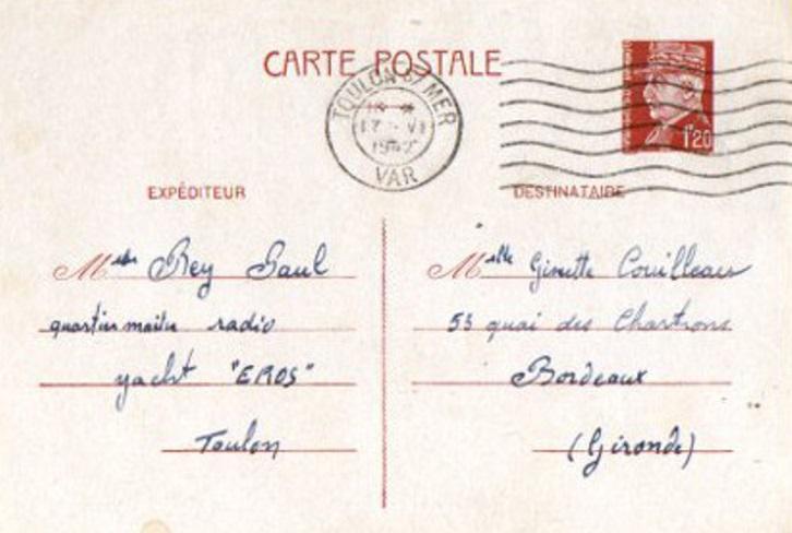 * ÉROS (1915/1919 et 1939/1950) * 149_0011