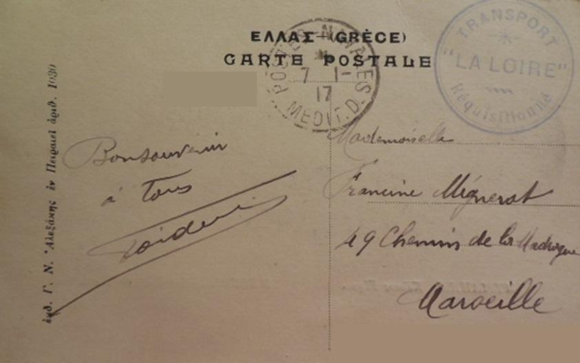 * LOIRE (1916/1917) * 17-01_10