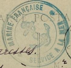 * GÉNÉRAL GALLIENI (1916/1923) * 17-0910