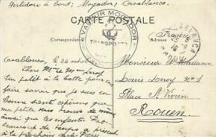 * MOGADOR (1914/....) * 1916-010