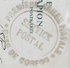 * CORFOU * 1917-010