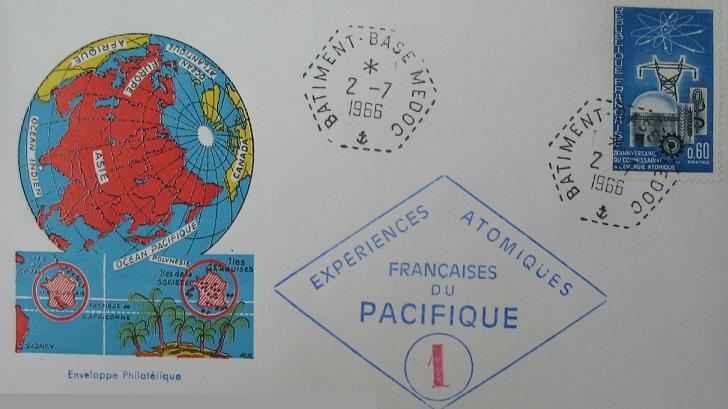 * MÉDOC (1965/1972) * 1966-010