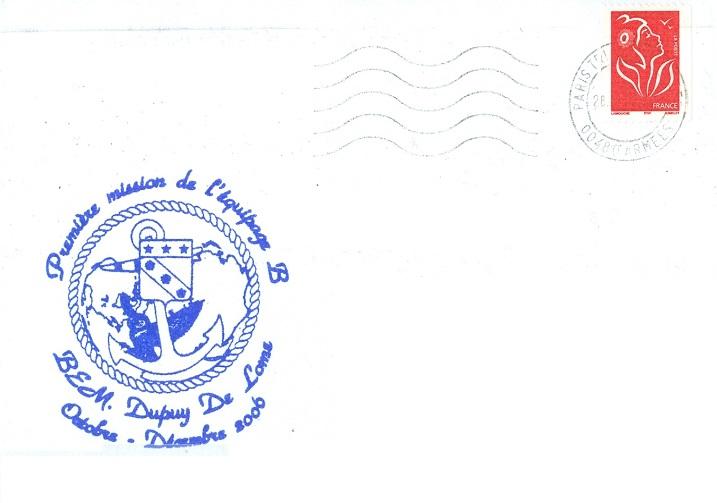 * DUPUY DE LÔME (2006/....) * 2006-111