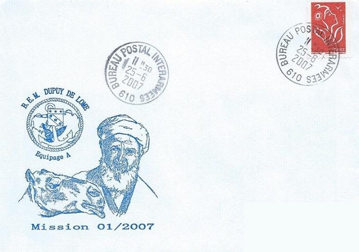 * DUPUY DE LÔME (2006/....) * 2007-019