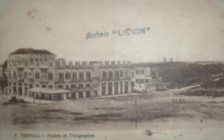 * LIÉVIN (1920/1935) * 23-1010