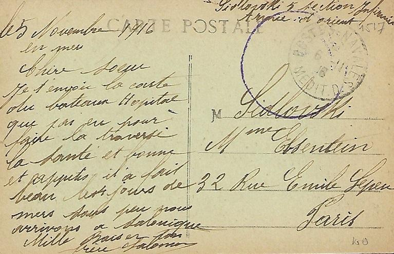 * BRETAGNE II (1914/1917) * 312_0013