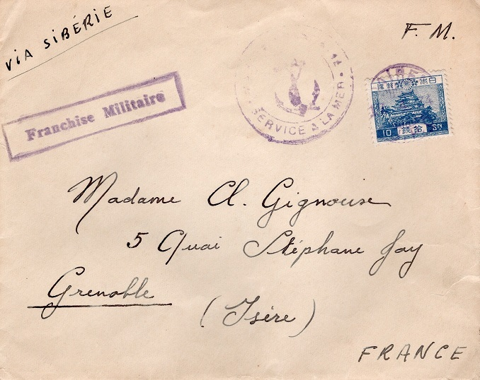 * RÉGULUS (1917/1935) * 34-0510