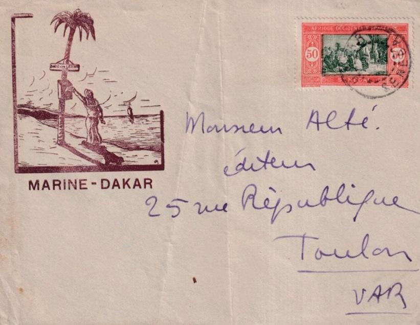SENEGAL - DAKAR 372_0010