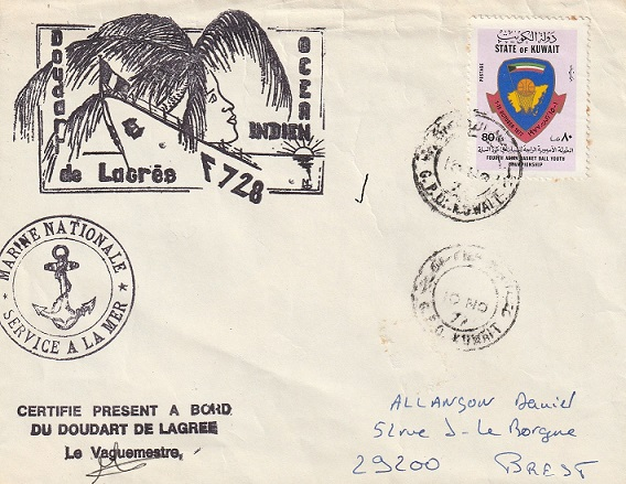 * DOUDART DE LAGRÉE (1963/1991) * 411_0011