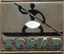 * LAC TCHAD (1945/1972) * 444_0011