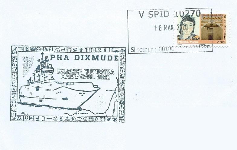 * DIXMUDE (2012/....) * 452_0012