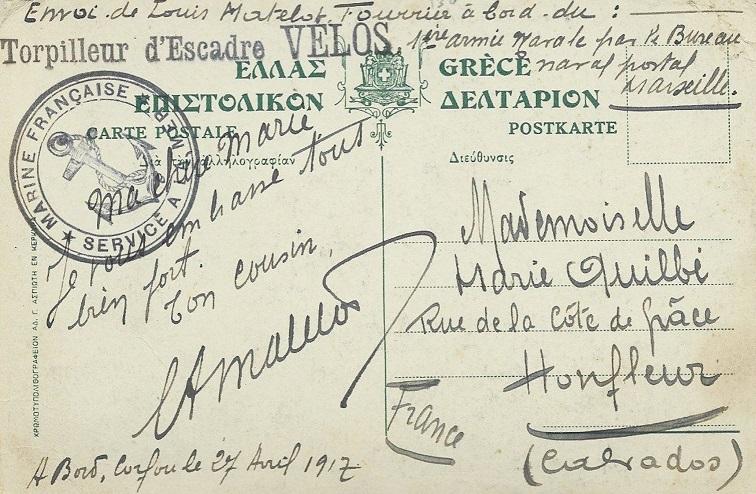 * VELOS (1916/1929) * 541_0011