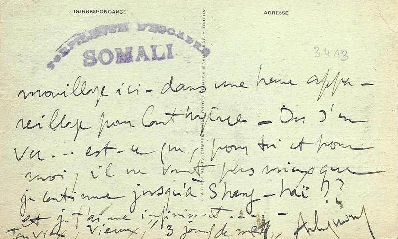 * SOMALI (1917/1935) * 578_0012