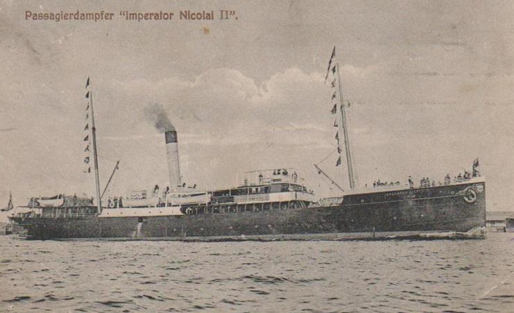 * IMPERATOR NICOLAS II (1918/....) * 587_0010