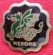 * LE MÉKONG (1932/1959) * 5sn16q10