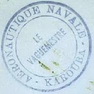 * KAROUBA * 63-0110