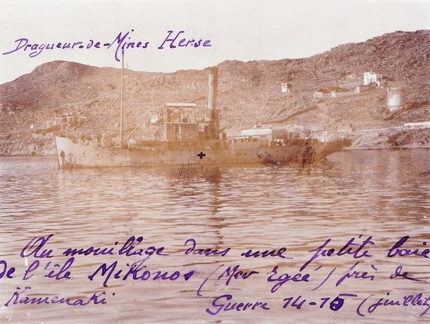 * HERSE (1914/1920) * 667_0011