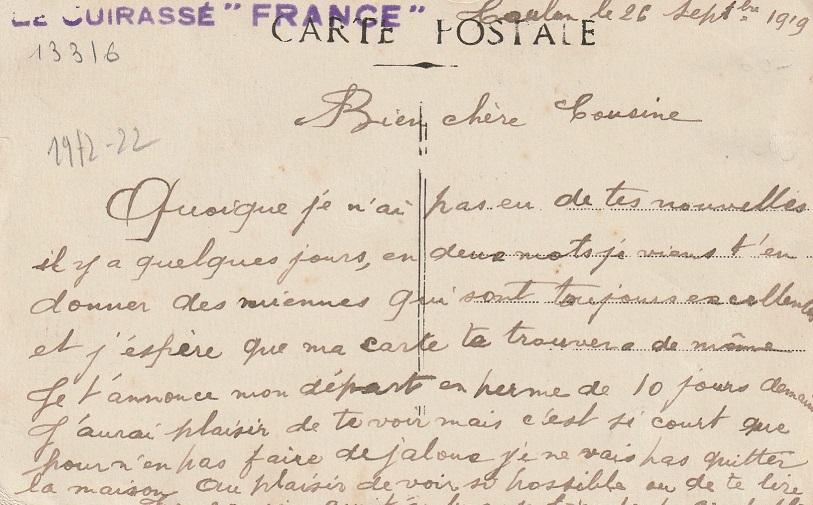 * FRANCE (1914/1922) * 715_0011