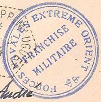 * PRIMAUGUET (1923/1942) * 717_0010