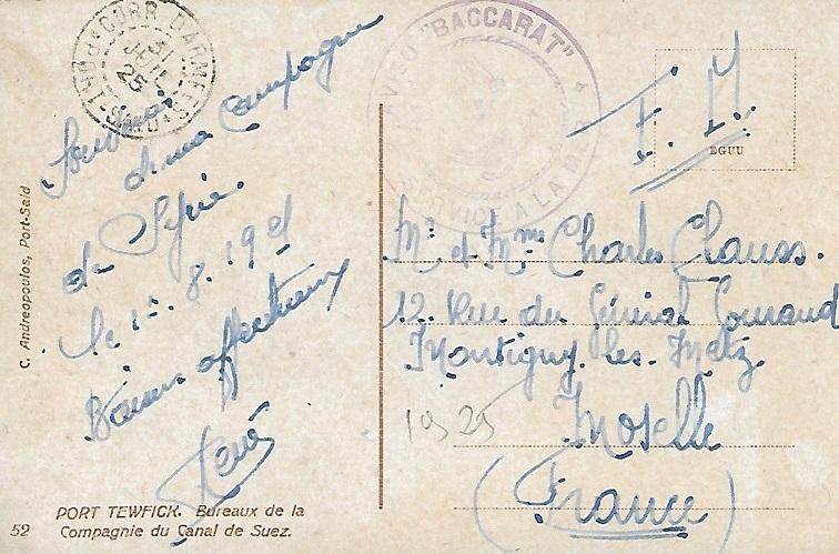 * BACCARAT (1922/1934) * 803_0012