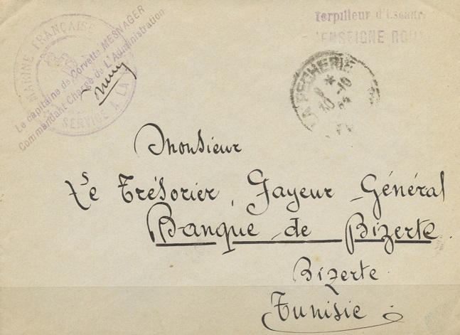 * ENSEIGNE ROUX (1916/1937) * 811_0011