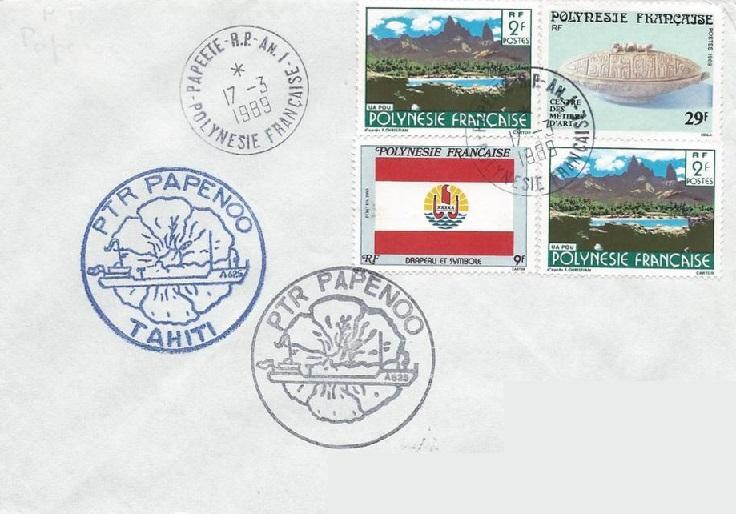 * PAPENOO (1971/1992) * 89-0314