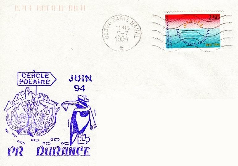 * DURANCE (1977/1999) * 94-0714