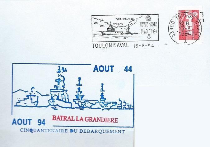 * LA GRANDIÈRE (1987/2017) * 94-0811