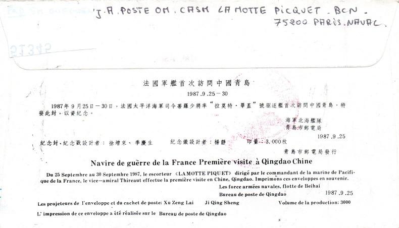 * LA MOTTE-PICQUET (1988/....) * 962_0010