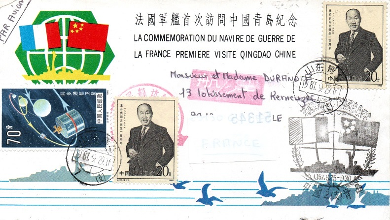 * LA MOTTE-PICQUET (1988/2020) * 962_0011