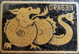* DRAGON (1944/1959) * Dragon10