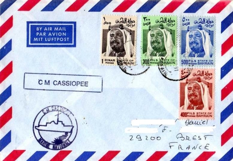 * CASSIOPÉE (1984/....) * Img59510