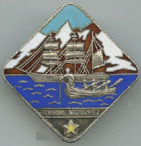 amiral - * AMIRAL MOUCHEZ (1937/1965) * Insign12
